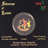 Various Artists: Folksongs of Russia