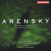 Arensky: Symphony no 1, etc / Polyansky, Russian State SO