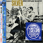 Horace Silver/Horace Silver Quintet: 6 Pieces of Silver