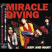 Judy and Mary: Miracle Diving