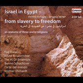 Handel: Israel in Egypt: From Slavery to Freedom / Yair Dalal