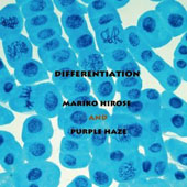 Purple Haze (Korea)/Mariko Hirose: Differentiation