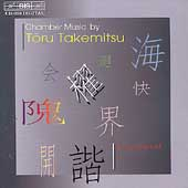 Takemitsu: Chamber Music / Ensemble Kaï