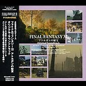 Game Music: Final Fantasy XI: Treasures of Aht Urhgan