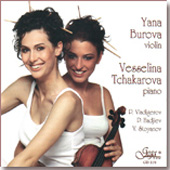 Music for Violin - Vladigerov, et al / Burova, Tchakarova
