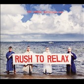 Eddy Current Suppression Ring: Rush to Relax [Digipak]