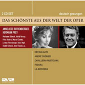 A Light from the World of Opera: Der Bajazzo, André Chernier, Etc. / Rothenberger, Prey