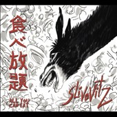 Slivovitz: All You Can Eat [Digipak] *