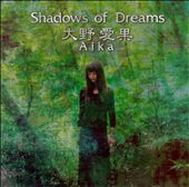 Aika: Shadows of Dreams