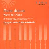 Noda: Mono Drama, Ode capricious, etc / Hiromi Okada