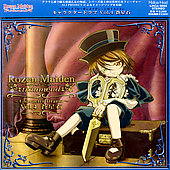 Various Artists: Rozen Maiden Traumend: Character Drama 4