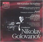 Scriabin: Concerto for Piano, etc / Nikolay Golovanov