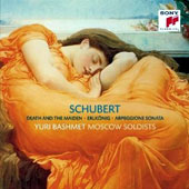 Schubert: Death and the Maiden; Erlkönig; Arpeggione Sonata