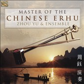 Zhou Yu & Ensemble: Master of the Chinese Erhu