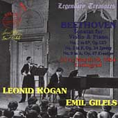 Legendary Treasures - Emil Gilels - Beethoven Vol 8