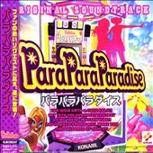 Various Artists: Para Para Paradise