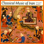 Dastgah Systems: Classical Music of Iran ...