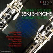 Seiki Shinohe: Clarinet Recital