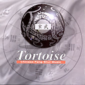 Shanghai Chinese Traditional Orchestra: Tortoise: Chinese Feng Shui Music
