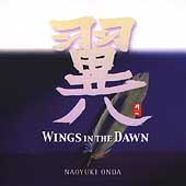 Naoyuki Onda: Wings in the Dawn *