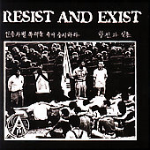 Resist and Exist: The Best of Resist and Exist