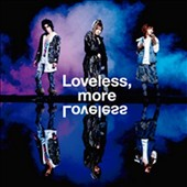 Megamasso: Loveless, More Loveless