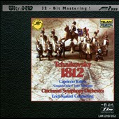 Tchaikovsky: 1812; Capriccio Italien; Cossack Dance