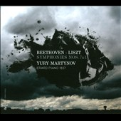 Beethoven: Symphonies Nos. 1 & 7 transcribed by Franz Liszt for solo piano / Yury Martynov, piano