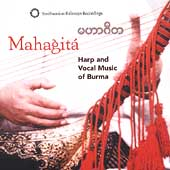 Various Artists: Mahagita: Harp and Vocal Music of Burma