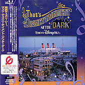 Disney: Tokyo Disney Sea That's Disneytainment After All
