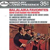 Balalaika Favorites / Osipov State Russian Folk Orchestra