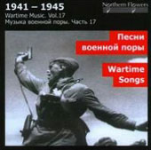 Wartime Music Vol. 17 / St. Petersburg State Academic SO; Alexander Titov, conductor