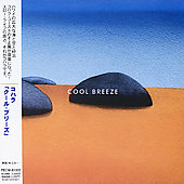 Kohala: Cool Breeze
