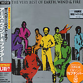 Earth, Wind & Fire: The Very Best of Earth, Wind & Fire [Sony/CBS]