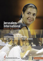 Jerusalem International Chamber Music Festival / Bashkirova, Gerstein [DVD]