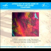 Anthology of Piano Music by Russian & Soviet Composers, Part 1, Disc 5 / N. Mndoyants, Dorokhova, Bogdanova, Korepanova, Turpanov: piano