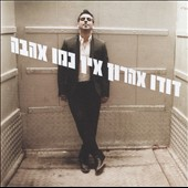 Dudu Aharon: There's Nothing Like Love