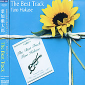 Taro Hakase: Best Tracks *
