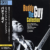 Buddy Guy: Essential Collection