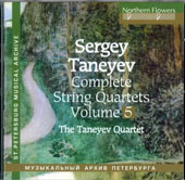 Sergey Taneyev: String Quartets Vol 5 - Quartets No. 2 in C / Taneyev Quartet