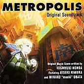 Toshiyuki Honda: Robotic Angel (Metropolis) [Original Soundtrack] [German Version]