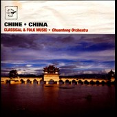 Chuantong Orchestra: China: Classical & Folk Music