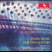 Piano Music arr. for 2 Guitars by Grieg, Brahms, Turina, Debussy et al. / Arabesque Duo