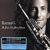 Kenny G: At Last The Duets Album