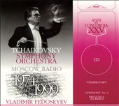 Tchaikovsky: SYMPHONY No. 4 / FRANCESCA DA RIMINI