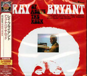 Ray Bryant: Up Above the Rocks