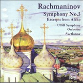 Rachmaninov: Symphony No. 3 / Svetlanov