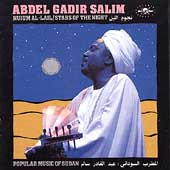 Abdel Gadir Salim: Popular Music of Sudan