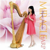 Miracle Harp [Remastered]