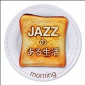 Various Artists: Jazz No Aru Seikatsu: Morning